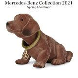 メルセデスベンツコレクション メルセデス・ドッグ B66041451