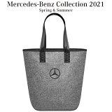メルセデスベンツコレクション ショッピングバッグ シートベルトハンドル B66952989