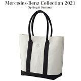 メルセデスベンツコレクション トートバッグキャンバス ホワイト/ブラック B91302451