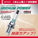 DENSO イリジウムパワー マツダ アテンザ GG3S 02.5~05.6用 I...