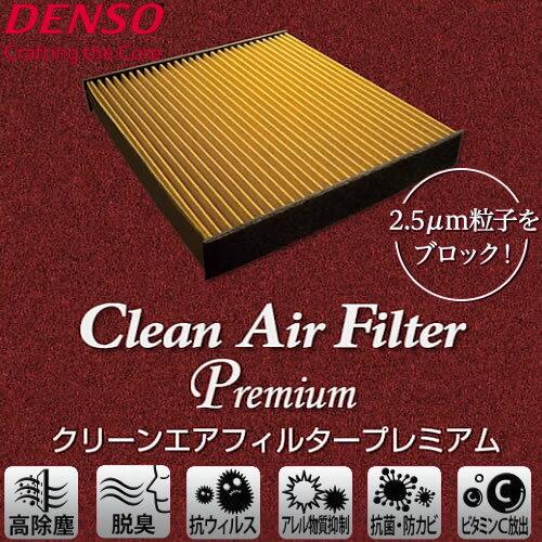 メンテナンス用品, エアコンケア・エアコンフィルター DENSO ZRR80 17.09 DCP1014