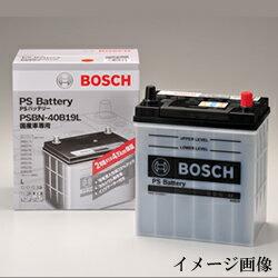 ボッシュ 国産車用 新品 PSRバッテリー PSR-55B24L