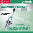 DENSO イリジウムタフ ホンダ CR-V RM4 11.12~用 VXUHC22G 4...