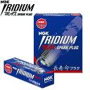 送料無料 NGK 日本特殊陶業 イリジウムプラグMAX 2664 BPR6EI...