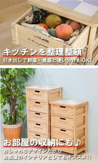 【チェスト・キッチン収納】木製5段ボックス『HF05-004』【IT】サイズ:約400×300×820mmコード:(#9880261)