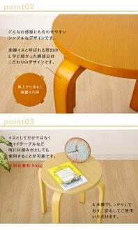 【丸イス・セット】木製曲脚イス6脚セット『GV−6201』【IT】サイズ:約40×40×44cm