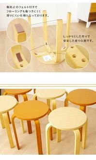 【あす楽】木製曲脚椅子6脚セット『GV−6201』【IT】【tm】サイズ:約40×40×44cmカラー:ナチュラル(#9837695x6)、ブラウン(#9837705x6)丸椅子円形丸いす椅子チェアスタッキング曲げ脚