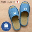 その他 (まとめ)PVC前開きスリッパ色舞-SHIKIBU- ネイビー 1足【×5セット】 ds-2298165