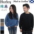 HarleyofScotlandハーレーオブスコットランド綿麻ニットプルオーバーレディースメンズコットンリネンニットリネン混麻混コットンリネンUVカット紫外線