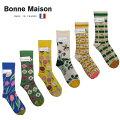 BonneMaisonボンヌメゾンコットンソックスレディース靴下フランス送料無料