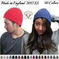 HIGHLAND2000ハイランド2000コットンリネンニットキャップ2015AW帽子ニット帽メンズ帽子レディースメンズ/レビューを書いてレターパックライト送料無料(2個まで)
