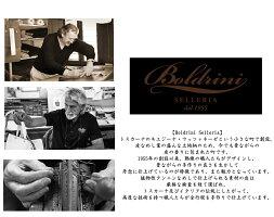 boldriniselleriaボルドリーニセレリアレザートートバッグ6853RiotLeatherイタリアンベジタブルタンニンレザーバケッタレザービジネスバッグメンズ本革なめし