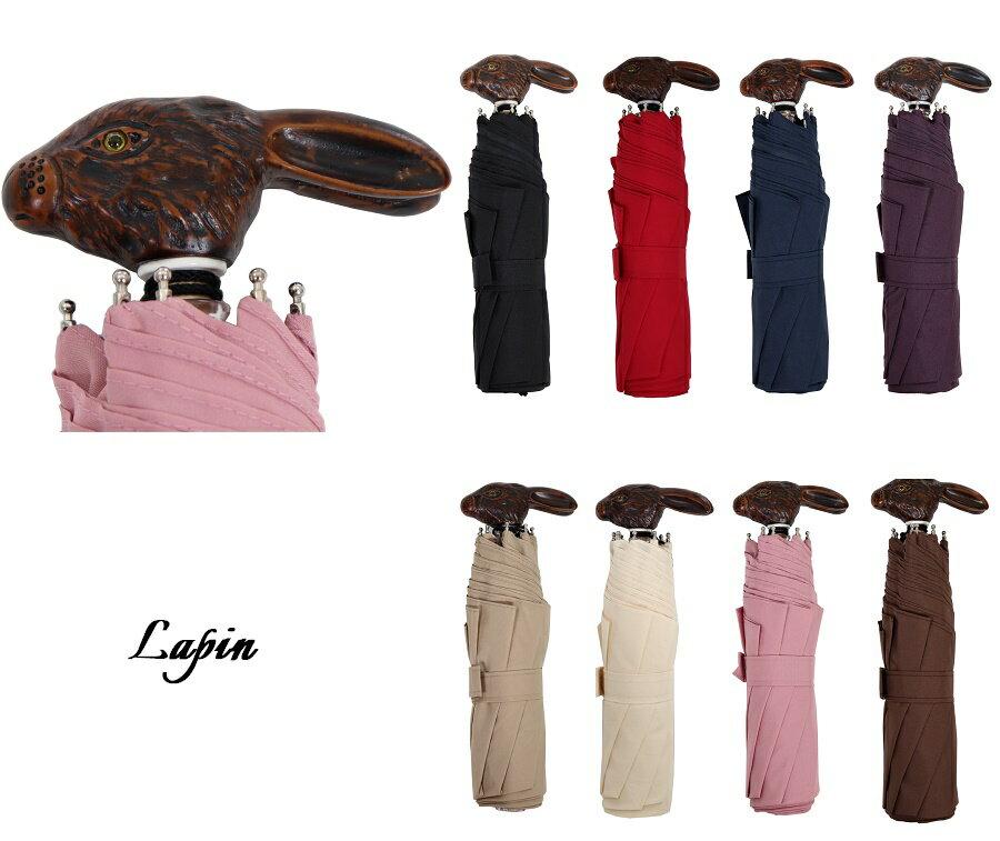 GUY DE JEAN ギドゥジャン ラパン 晴雨兼用傘 折りたたみ傘 102147 LAPIN 傘 レディース 折りたたみ ギフト プレゼント 誕生日 彼女 妻 女性 お祝い メンズ ギ・ド・ジャン