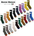 BonneMaisonボンヌメゾン2019SSコットンソックスレディース靴下フランス