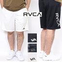 RVCA ルーカ ハーフパンツ パンツ ショーツ ジャージ セットアップ ジム 格闘技 グレー ブラック ズボン スポーツ メッシュ 朝倉未来