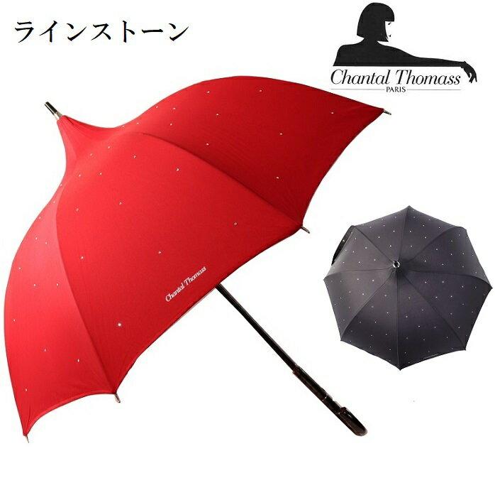 傘, 晴雨兼用傘 Chantal Thomass CT28