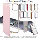ゆうパケ送料無料【docomo/au/SoftBank iPhone 6 Plusケース】[ケース/カバー/CASE/ケ−ス][アクセサリー/スマホケース/スマートフォン用カバー][花・ハート(ピンク)/i6p-pc-new0729]