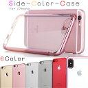 iPhone X iPhone XS ケース iPhone8 ケース iphone xs max ケ...