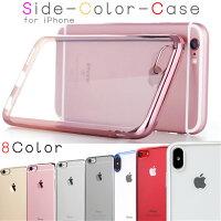 c23f0fef36 iPhone XS ケース iphone xr ケース iPhone8 ケース iphone xs max ケース リング付 iphone x  iPhone7 iPhone8Plus ケース iPhone7 Plus ケース iphone6 se iphone ...