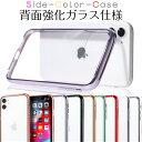背面強化ガラス iPhone11 ケース クリア iphon