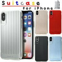 [今なら強化ガラス付]iphonexケーススーツケース型Qi充電対応落下衝撃吸収iphoneスマホケースカバーアイフォン