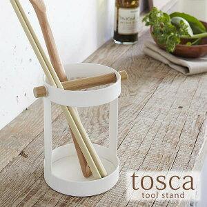 お玉、菜箸などをまとめてスッキリ片付けられるツールスタンド。はし立て/フライ返し/収納/キッ...