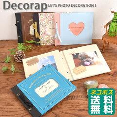 フォトアルバム ☆☆【ネコポスで送料無料】デコラップ アルバム Decorap album M…