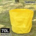 ランドリーバスケット ハイタイド タープバッグ ラウンドL TARP BAG EZ021 収納BOX 防水 ごみ箱 収納 バケツ ボックス ランドリーバッグ バスケット 折りたたみ おしゃれ ストッカー おもちゃ かわいい 楽天 224536