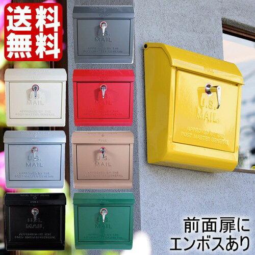 郵便受け U.S.MAIL BOX エンボスあり TK-2075 壁付け 壁掛け 郵便ポスト メールボ...