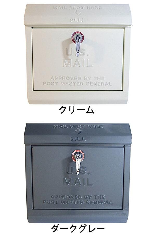 郵便受け U.S.MAIL BOX エンボスあり TK-2075 壁付け 壁掛け 郵便ポスト メールボックス 大型 郵便受け MAILBOX カギ付き郵便ポスト ステンレス アメリカンポスト ART WORK STUDIO アートワークスタジオ  224536