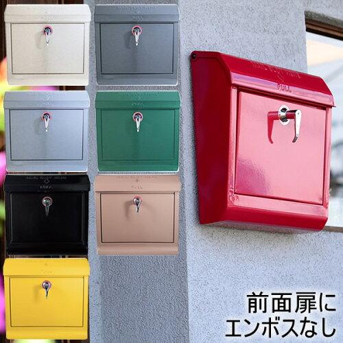 郵便ポスト MAILBOX TK-2076 エンボスなし ポスト メールボックス 壁掛け 大型 郵便受け カギ付き...