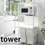 キッチン ホワイト