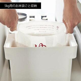 米びつ【送料無料】5kgtowerタワーキッチン下シンク下袋ごとお米ライスストッカーライスボックスモダンシンプルカウンター密閉引き出し収納米櫃計量カップスリムホワイトブラック