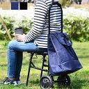 cocoro ショッピングカート 椅子付き 保冷 保温 軽量 折りたた...