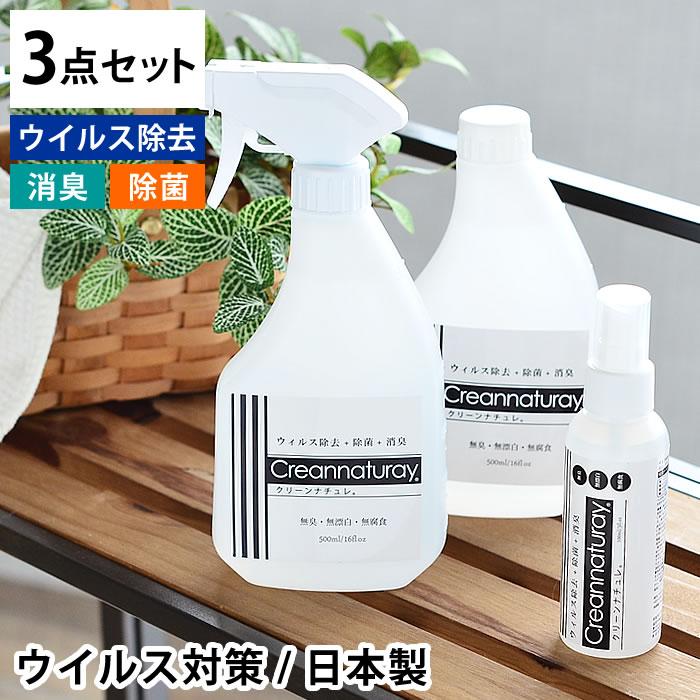 洗剤・柔軟剤・クリーナー, 除菌剤  3