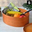 シェーカーボックス シェーカー オーバルボックスS 木製 アクシス 収納ボックス かわいい 北欧 シンプル おしゃれ キッチン雑貨 メイクボックス 花器 お茶セット アンティーク カフェ ベーカリー アクセサリー ギフト 裁縫箱