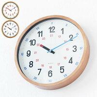 掛け時計バウハウスウォールクロックBAUHAUSFontsWallClockRerossQuadraticラインホルド・ロッシグ音がしない壁掛け時計木製おしゃれスイープムーブメントキッズ子供知育シンプルかわいいギフトプレゼント北欧エルコミューン