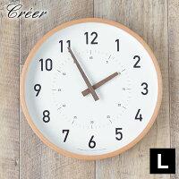 掛け時計ウォールクロックL60mincreerクレエ時計壁掛け北欧静かおしゃれ木製かわいいナチュラルシンプルインテリアホワイトリビング寝室