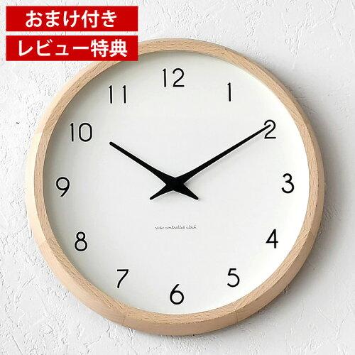 電波時計 Campagne カンパーニュ PC10-24W 掛け...