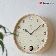 ポイント 掛け時計 レムノス パーチェ おしゃれ デザイン インテリア