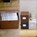 【倉敷意匠計画室】ひもどめ式のシンプルなダンボールボックス / ダンボール 収納/収納ボックス...