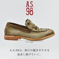 AIRSTEP98