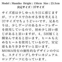 ◇2017a/w新作モマ◇MOMA[モマ]ウォッシュドレザーダブルベルトデザインカットワークロングブーツ89703