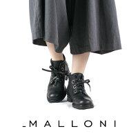 2017a/w新作マローニ◇MALLONI[マローニ]レザーレースアップショートブーツ96544