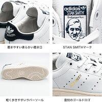 2017S/S新作アディダスadidasオリジナルススタンスミスSTANSMITHAQ4651
