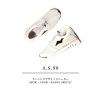 ◇2018S/S新作◇A.S.98[エアーステップ98]マテリアルコンビネーションランニングデザインスニーカー647101ホワイト