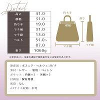 ◇A.S.98[エアーステップ98]センタージップデザインバックパック9S200420グレー