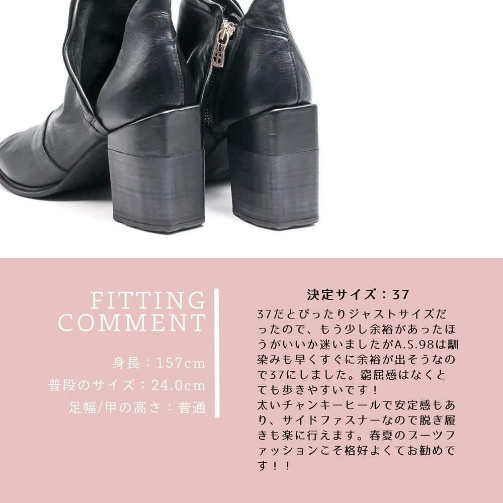 ◇A.S.98 [エアーステップ98]アシンメトリーデザインカットブーツサンダル9S 933003 ブラック