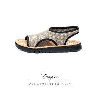 【今だけポイント10倍】CAMPER[カンペール]メッシュデザインサンダルORUGAオルガ20SK200360010ベージュ/ブラック本革/インポート/歩きやすい/ペタンコ/