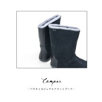 ◇CAMPER[カンペール]ぺウ・カミカジュアルフラットブーツPeuCami8AK400295001